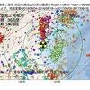 東海第二発電所周辺の地殻変動と地震活動 (2017年09月06日現在)