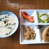 大同電鍋で台湾豆乳料理の豆漿を作って最高の朝食を!