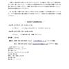 将棋プロ高田尚平七段が、シラチャで指導対局してくれます!