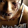 ART OF THE DEVIL2(2005)