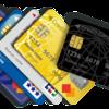 squareのクレジットカード種類と手数料