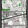 レアカードハンターウサギ団は5c用Gゼロ「デュエルマスターズ20周年メモリアルパック」