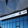 BMWグループが部品在庫センターを統合。迅速な対応が可能に。