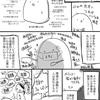 うつ病で休職を言い渡された漫画