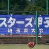2016年10月16日 マスターズ甲子園埼玉県大会1回戦 vs 秩父農工OBチーム