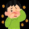 つらい花粉症 〜大切なのは腸内環境〜