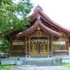 【御朱印】深川市 深川神社