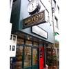 大阪 梅田◆ROUTE271◆パン屋200店舗まで残り27!!