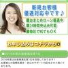 JKクリエイトは東京都新宿区新宿1-28-11の闇金です。