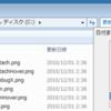 Windows7のファイル検索で更新日付の範囲を指定して検索する方法