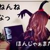 ☆ED . Off!c!alstore