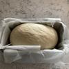 無添加パン箕面デニッシュ最高に美味しい