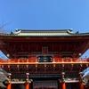 湯島ねこまつり&神社仏閣&カフェへ