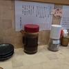 とんかつの名店!「蒲田 檍」で上ロースかつ定食を食べた!