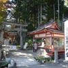 【岩手】◆達谷窟 - 801年に坂上田村麻呂が毘沙門天をまつったのが始まり