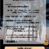 """秋の夜長もウクレレを! 9月18日(日) ウクレレ体験イベント、"""" ウクレレ・DAY♪ """" 開催のご案内!"""