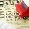 ブロードリーフ(3673):優待拡充を発表で高値引け!