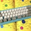 """SMK """"Monterey"""" AlpsマウントスイッチでコンパクトキーボードAwoozVanを組み立てた話"""
