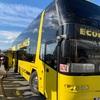 これでマスター 長距離 バス 「ECOLINES」
