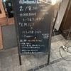 HONEBONE vs 浅井健一& THE INTERCHANGE KILLS