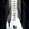 「ダークタワー (2017)」異世界で屈強な黒人と‥。全体的にかなり面白くないが終わり方だけ異常に良い映画