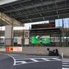 【散歩】隅田川の思い出〜大玉花火の口が見えるほどの至近距離で〜