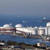岡山県の工場・製造業の一覧