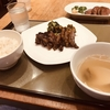 【旅行記】2019夏 仙台グルメの旅⑥ 仙台名物牛たんを食らう