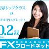 初心者の会社員でもFX取引が可能!24時間売買を繰り返すFX自動取引