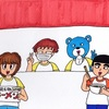 学園祭(3日目・福岡)