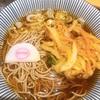 【グルメ】新宿駅で食べたかき揚げそば✨