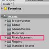 iTween Visual Pathを使ってモーションパスを設定