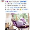 中村倫也company〜「ルマンド・シリーズ新CM〜明日から」