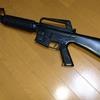トイガン メンテナンス&カスタム 10 M655