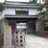 九州の小京都にある日向国飫肥城(日本百名城第95番)