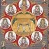 天台宗の法華曼荼羅。