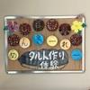 【子連れ沖縄旅行】あの紅芋タルトが手作りできるお菓子御殿