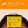 今日の顔年齢測定 301日目