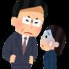韓国の育児休暇~韓国の勤務先で、育休申請で言われた昭和かよ発言