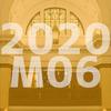 月報 2020M06