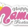 2017年11月ハッピーママフェスタ札幌開催!入場料、駐車場、見どころは?