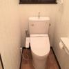 節水トイレにおしゃれな内装仕上げ♪