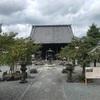 【初めての西国三十三所巡り】なで仏や美しい庭園などほっこり過ごせた穴太寺を紹介