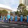 横浜マラソン2015【その4】35kmの壁!ありがとう横浜!