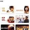 【iTunes Store】「トム・クルーズ主演作」期間限定価格