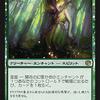 MTG カード与太話:ニクスへの旅から「勝利の神、イロアス 」「開花の幻霊 」