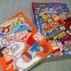 「コロコロ伝説」VOL.5と、ぴっかぴかコミックス『バケルくん』5巻