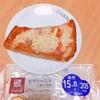 【食べてみた】新発売のLAWSONのピザトースト(低糖質パンシリーズ)