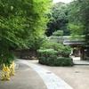 響け!ユーフォニアム聖地巡礼・大吉山(滋賀・京都旅行2日目) その6