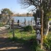 京成金町線柴又駅から「矢切の渡し」へのアクセス(行き方)